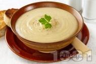 Картофена крем супа с карфиол и сирене чедър